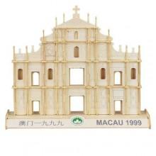 Woodcraft Dřevěné 3D puzzle Ruiny St. Paul Macau