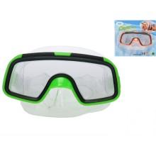 Potápěčské brýle 14cm