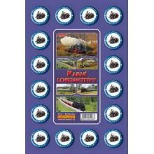 MIČÁNEK Pexeso Parní lokomotivy